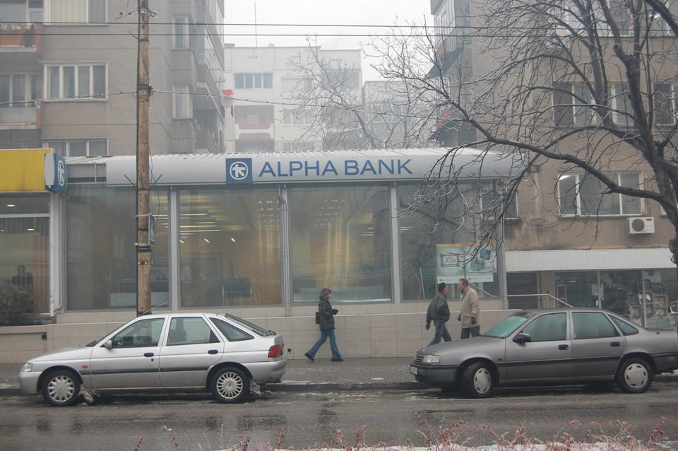 The eastland mall branch bank project